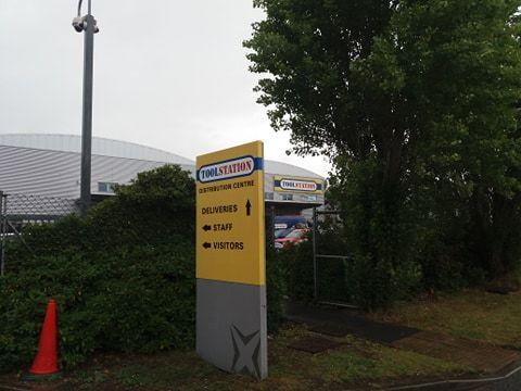 BASE: Toolstation's headquarters are located at Bridgwater's Express Park