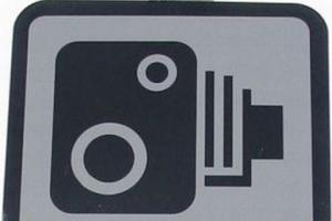 Slow down! Sites for mobile speed cameras in and around Bridgwater